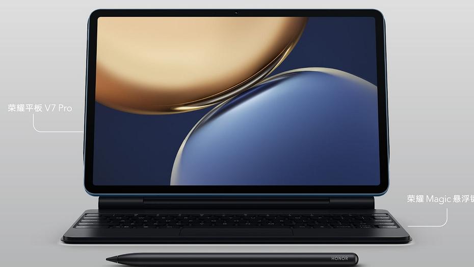 Планшет HONOR Tab V7 Pro первым в мире получил новый процессор MediaTek