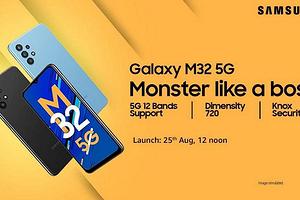 Монстров много не бывает: Samsung готова представить долгоиграющий смартфон Galaxy M32 5G