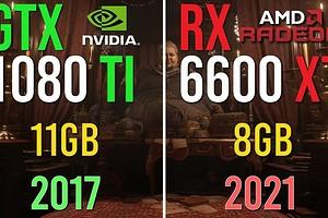 Кто кого, флагманская карта 2017 года или бюджетная 2021 года — GeForce GTX 1080 Ti против Radeon RX 6600 XT