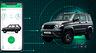 Легендарный УАЗ Буханка теперь можно заводить со смартфона!