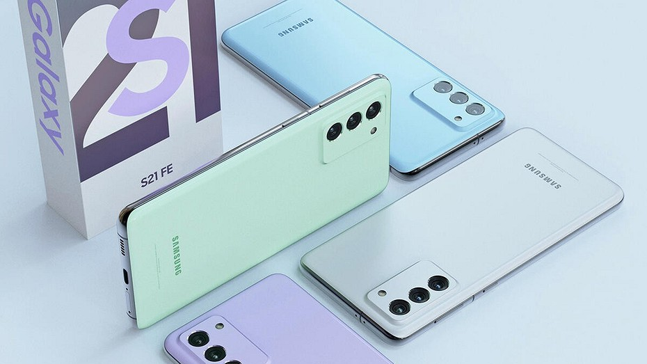 Samsung Galaxy S21 FE окажется быстрее Galaxy S21 Ultra  он получит Snapdragon 888