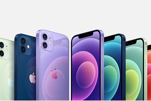 Инсайдеры назвали цены всех новых iPhone 13
