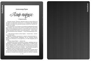В Россию прибыла самая доступная электронная книга с большим экраном