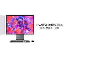 Огромный сенсорный экран, мощная начинка и не такая уж большая цена: Huawei представила свой первый моноблок