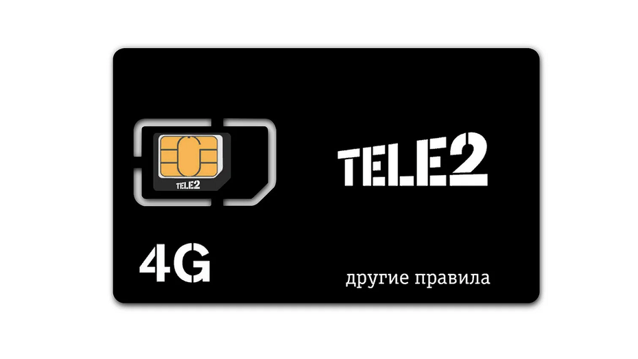 ФАС заставит Tele2 снизить цены