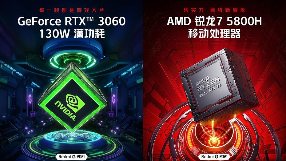 Геймерский ноутбук Redmi G 2021 получит процессор Ryzen 7 5800H и видеокарту GeForce RTX 3060
