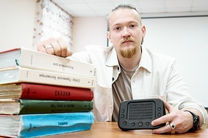 Российские специалисты представили проект электронной книги для слепых