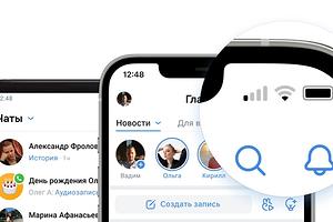ВКонтакте переехала на новый сетевой протокол и стала в 2 раза быстрее