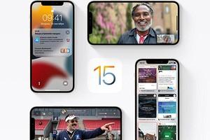 Apple выпустила iOS 15, iPadOS 15, watchOS 8 — что нового, для каких устройств подходит