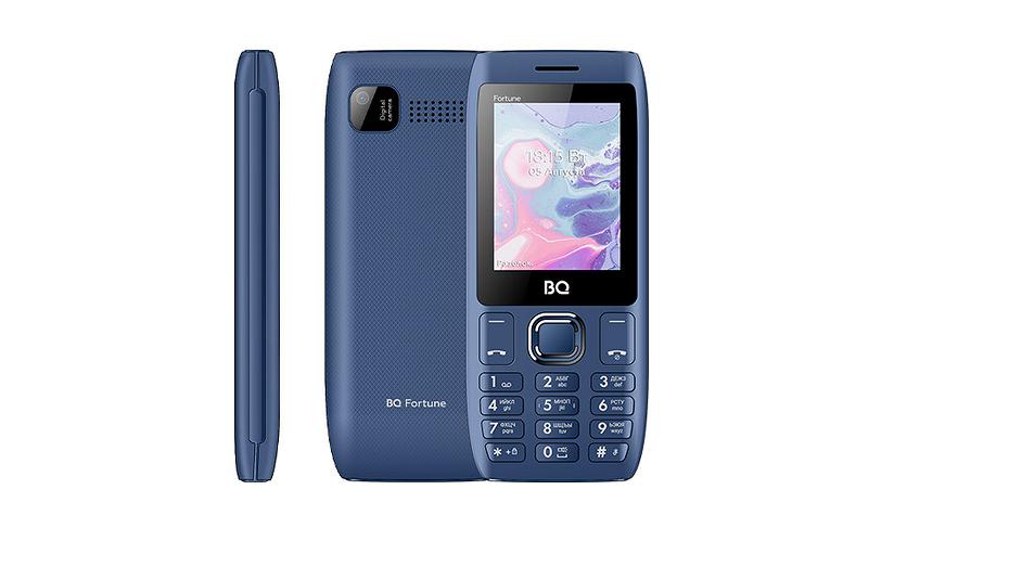 Российский телефон BQ 2450 Fortune получил мощный тройной фонарик и цену менее 2000 руб.