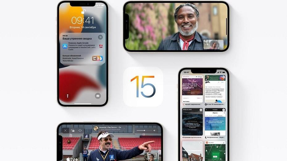 Apple выпустила iOS 15, iPadOS 15, watchOS 8  что нового, для каких устройств подходит