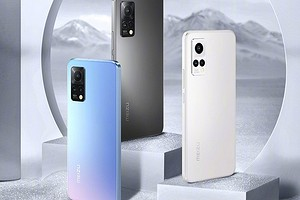 Представлен Meizu 18X — Snapdragon 870, 120 Гц, 4300 мА*ч и 64 Мп