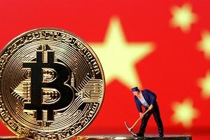 Bitcoin рухнул до $40 000 — в Китае запретили все операции с криптовалютой