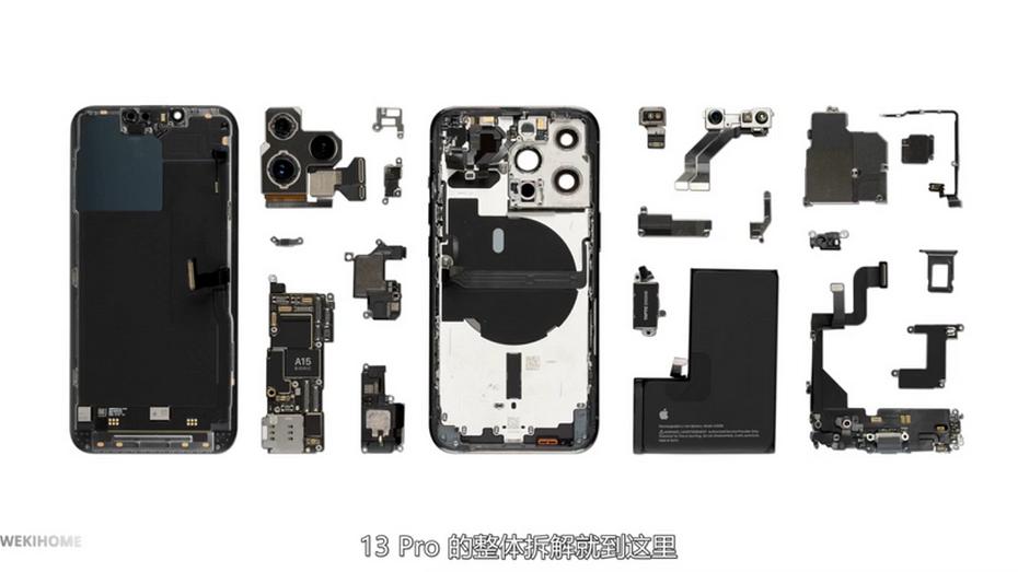 iPhone 13 Pro впервые показали изнутри  и сравнили с iPhone 12 Pro