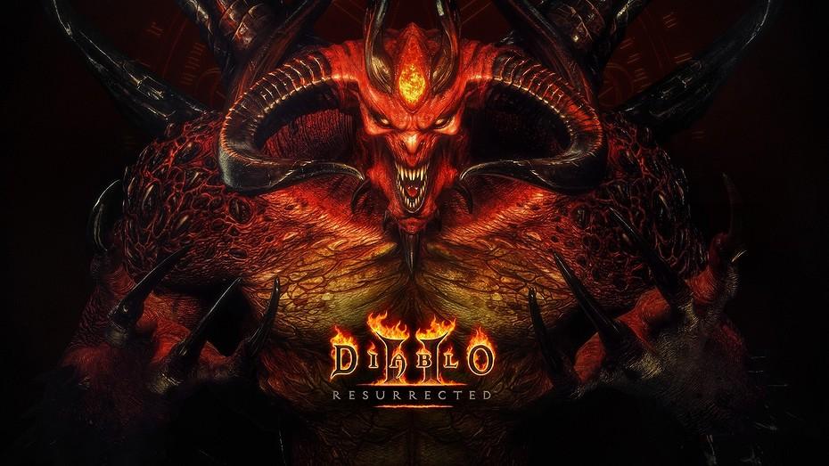 Вышла Diablo II Resurrected  возвращение легендарной Диаблы