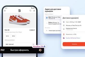 Яндекс сделал покупки в интернет-магазинах еще проще