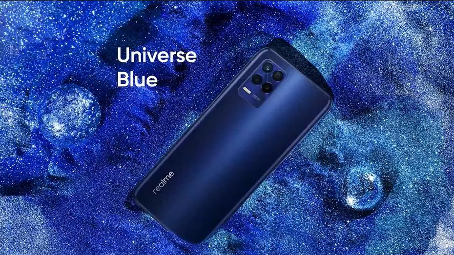 Новейший процессор, 5G, 90 Гц и 5000 мАч: Realme представила смартфон Realme 8s